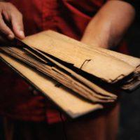 How-Commandments-are-different-than-Precepts