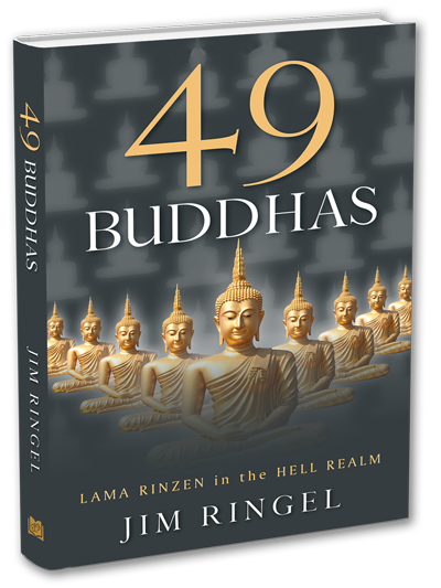 49-buddhas-book by Jim Ringel